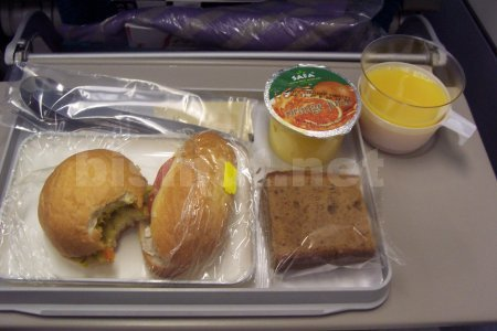 Breakfast with Malaysia Airlines