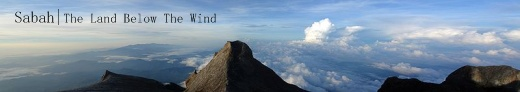 520px-mount_kinabalu_panorama